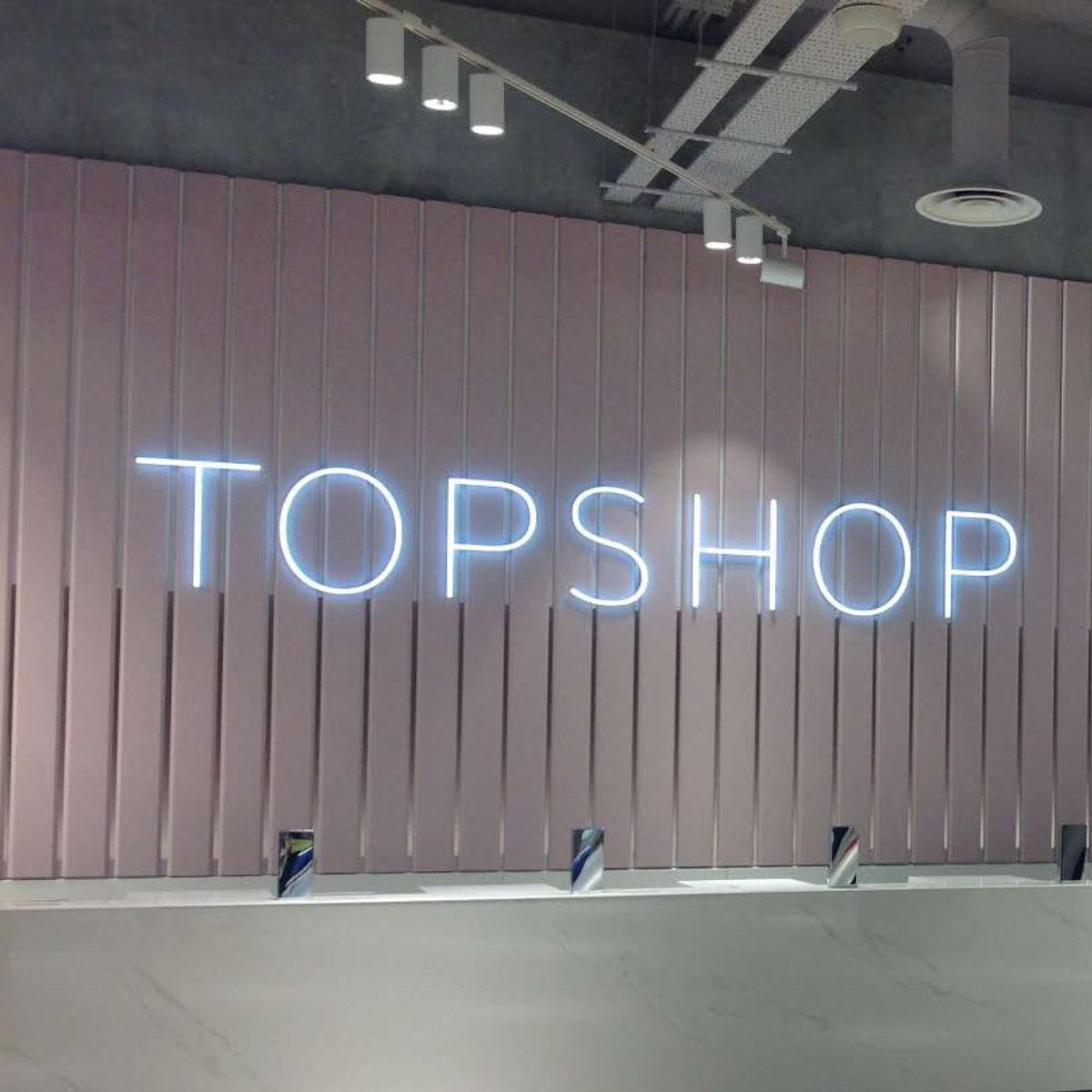 top shop trafford centre
